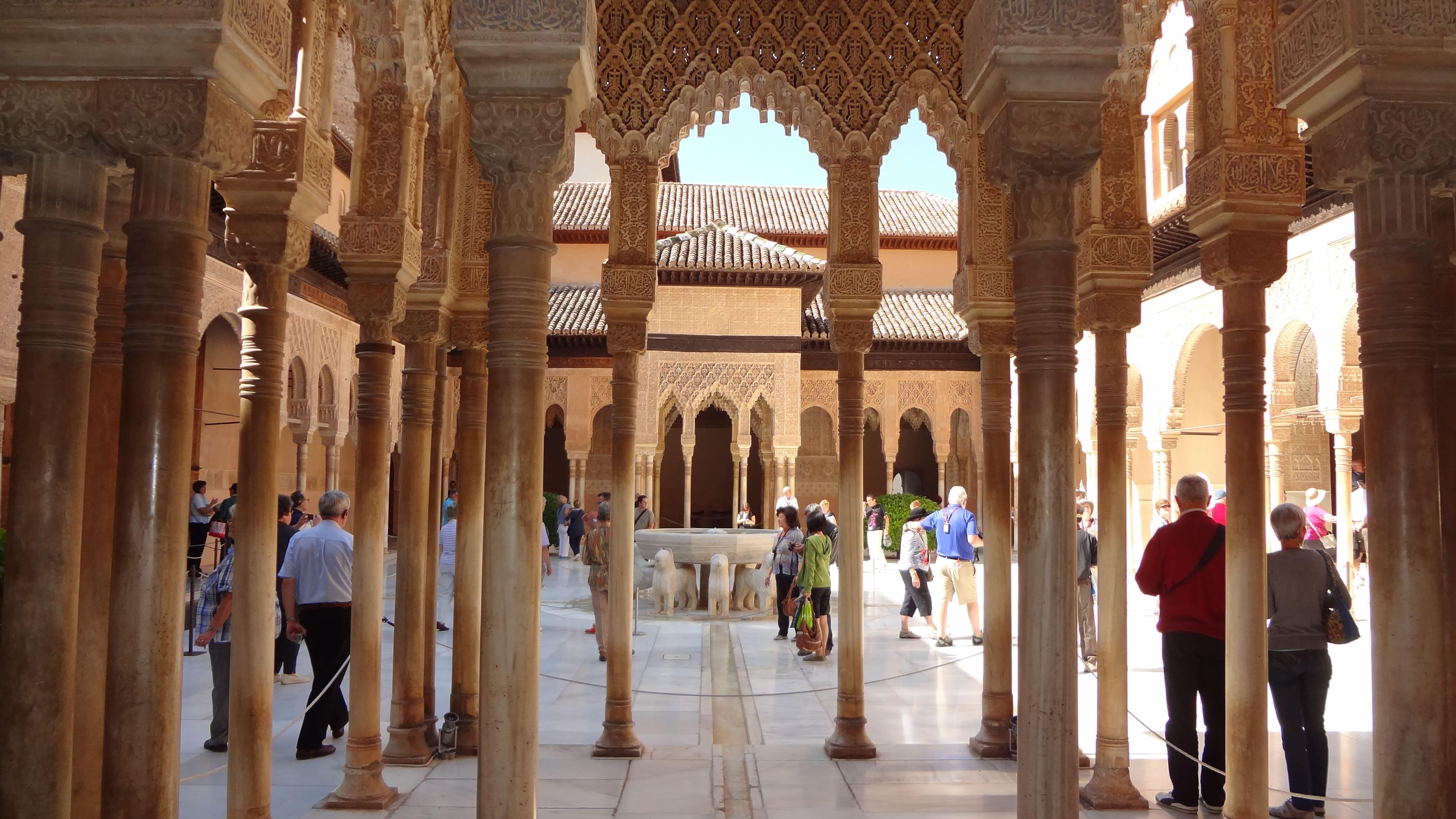 Palacio de los Leones à l'Alhambra, Grenade