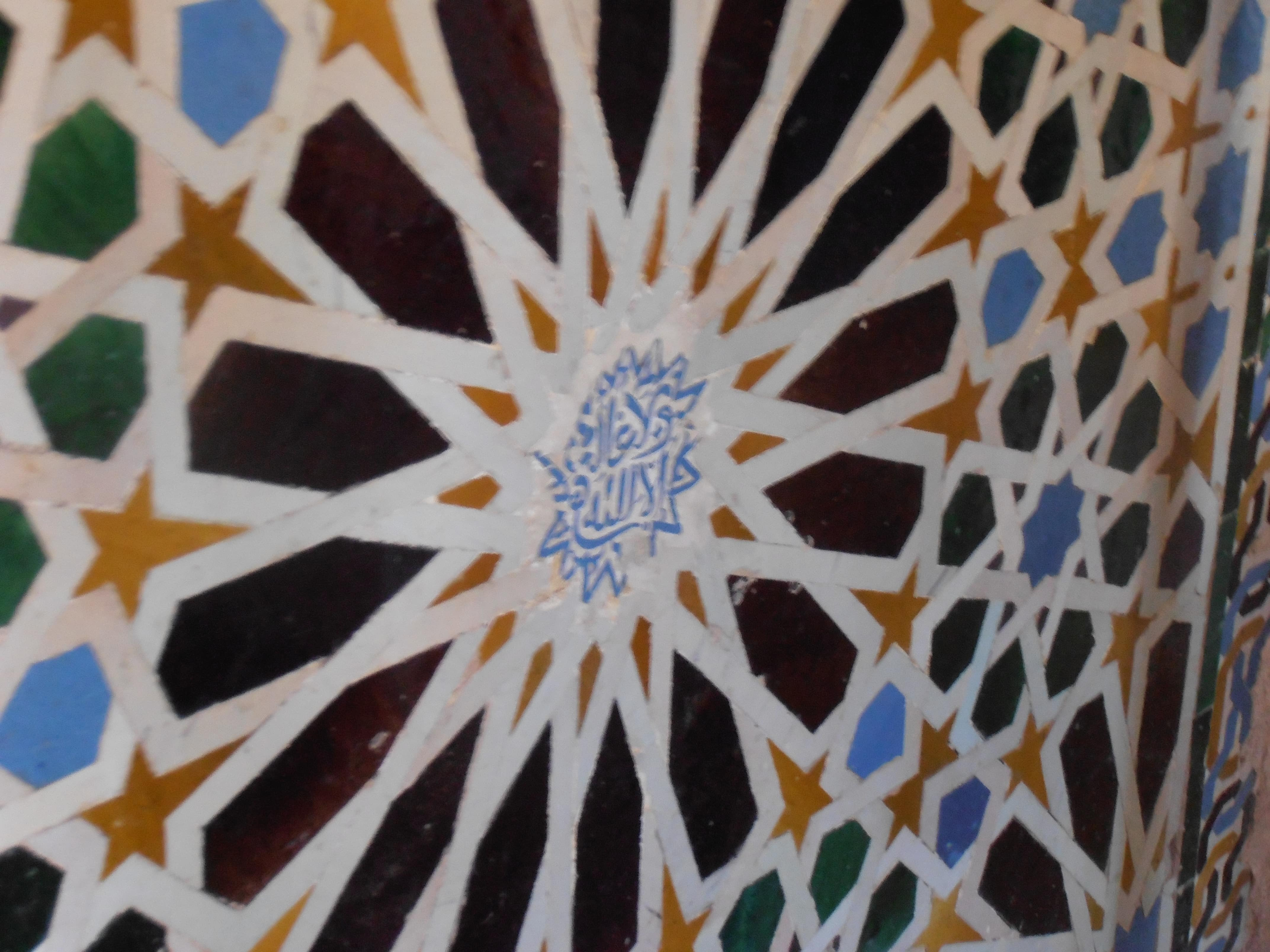Art du Zellige (mosaïque arabe) à l'Alhambra, Grenade